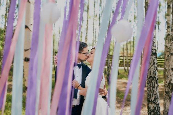 Ślubna sesja plenerowa Sesja ślubna