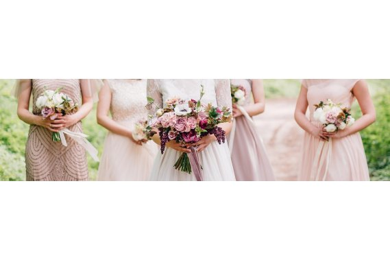 PROJEKT PANNA MŁODA 40+ Organizacja ślubów Carla Events