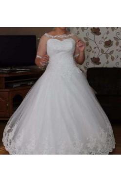 Śliczna suknia ślubna !