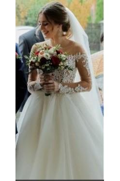 Wyjątkowa suknia ślubna gołe plecy tren welon księżniczka