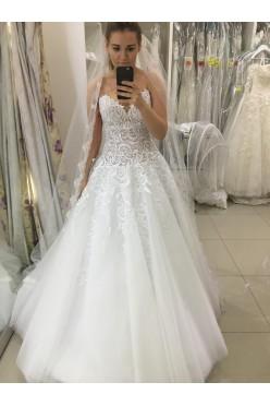 Suknia ślubna Agora 18-33